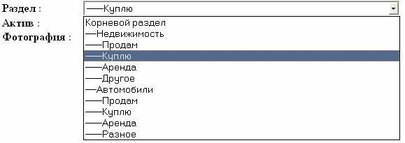CMS2 создание таблиц рубрикатор - меню