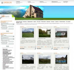 Сайт Центр недвижимости Содружество