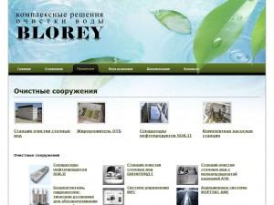 Blorey