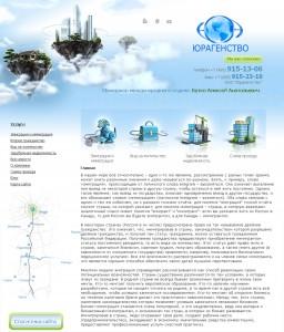 Создание сайта на CMS.alneo