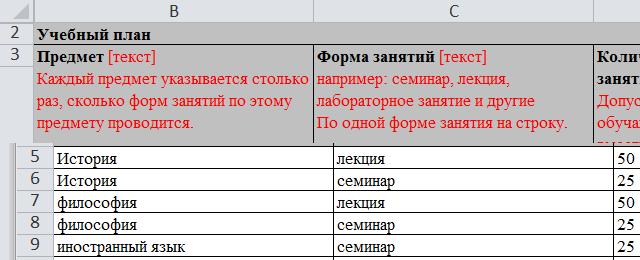 pomesch_3