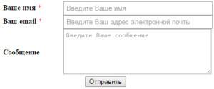 Автоматическая HTML форма