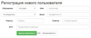 PHP обработка формы mail